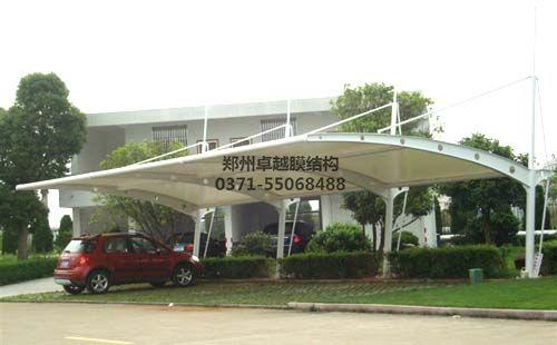 信阳华祥电力公司办公楼膜结构车棚