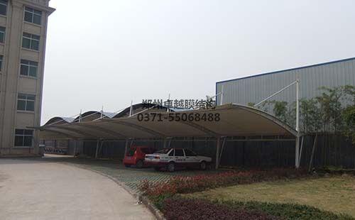 南阳人民法院膜结构车棚