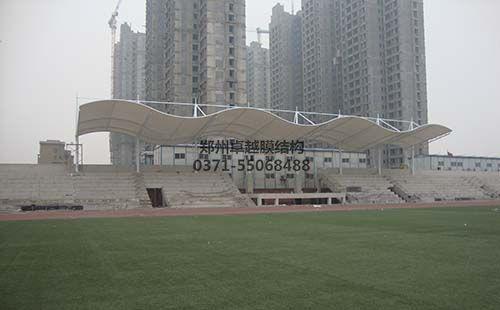 郑州轻工业学院膜结构看台