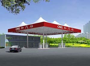 加油站膜结构顶棚/罩棚有哪些优势?