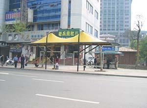 公交站台膜结构雨棚/遮阳棚有哪些优点?