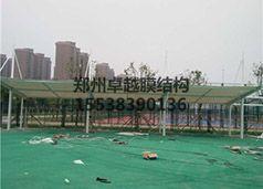 河南警察学院膜结构车棚