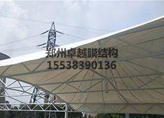 郑州中原区东陈伍寨公园膜结构景观遮阳棚