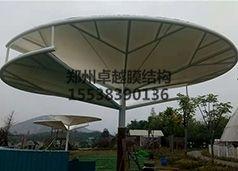 安徽广德县五色谷膜结构景观伞和舞台
