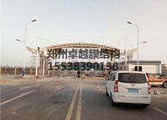 喀什飞机场大门膜结构