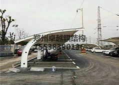 北京涞水膜结构车棚