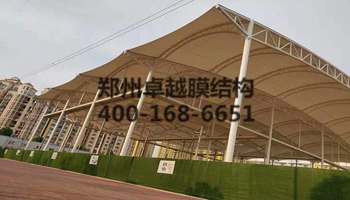 郑州电力学院膜结构遮阳棚