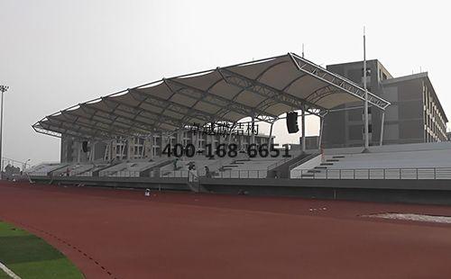 简阳市膜结构看台【简阳中学等】设计施工案例