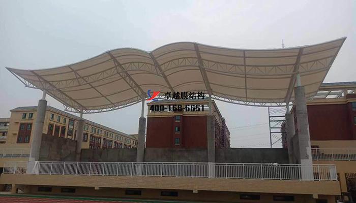 南阳完全学院膜结构看台工程