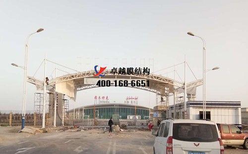 新疆喀什飞机场大门膜结构工程动态