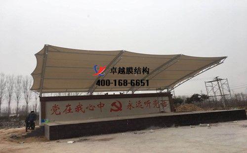 焦作刘村膜结构看台/主席台项目工程动态