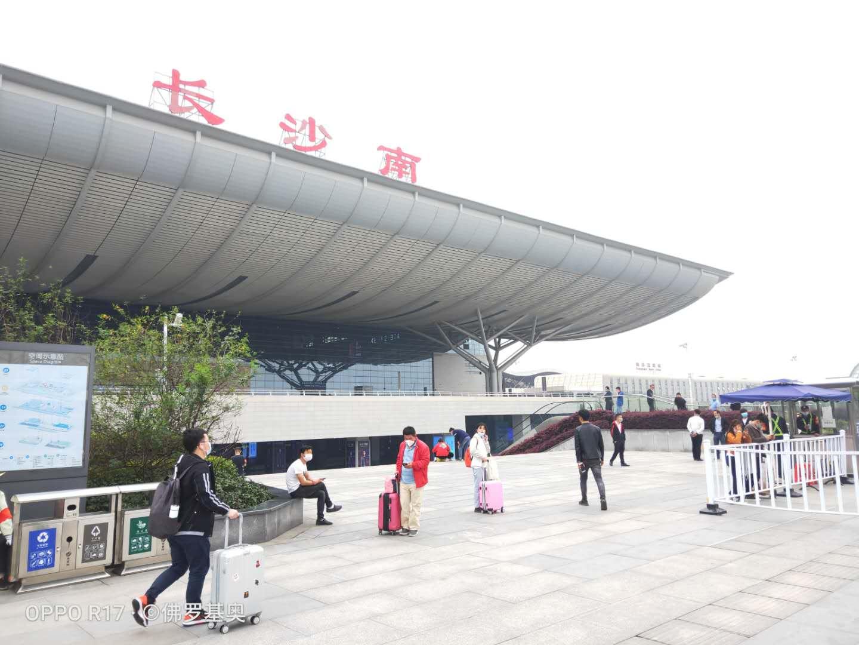 长沙南站膜结构车棚工程案例