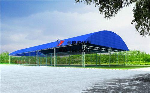 天水膜结构门球场网球场篮球场(石门度假村-篮球场)设计施工安装案例