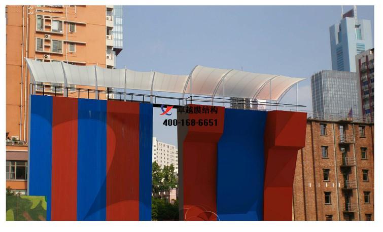 攀岩墙膜结构设计,攀岩墙顶盖张拉膜,攀岩墙遮阳棚