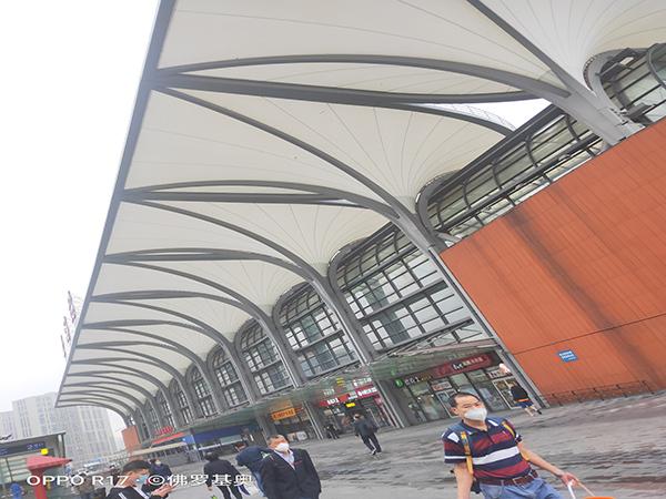 上海火车站膜结构顶盖