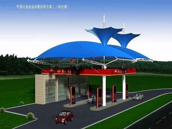 兰州市加油站膜结构【建筑公司】
