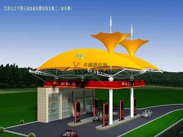 西宁市膜结构加油站遮阳棚【生产销售】