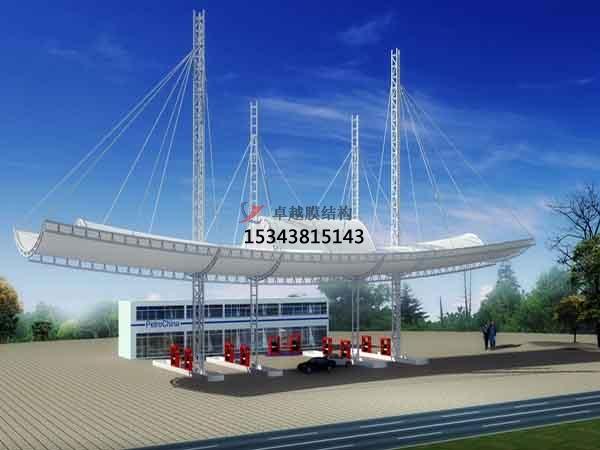 福州加油站膜结构遮阳雨篷【建筑公司】