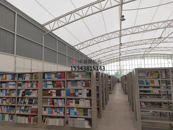 图书馆膜结构顶棚