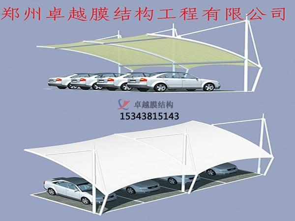 上海<font color='red'>膜结构车棚</font>遮阳棚【生产设计】