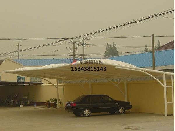 杭州<font color='red'>膜结构车棚</font>遮阳棚【生产设计】