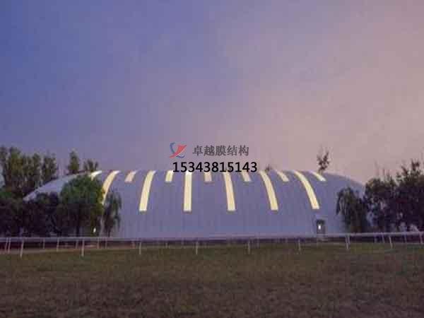 邯郸<font color='red'>膜结构厂家</font>【建筑公司】