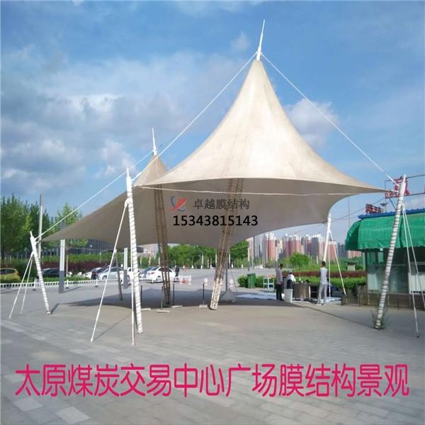 太原煤炭交易中心广场膜结构景观