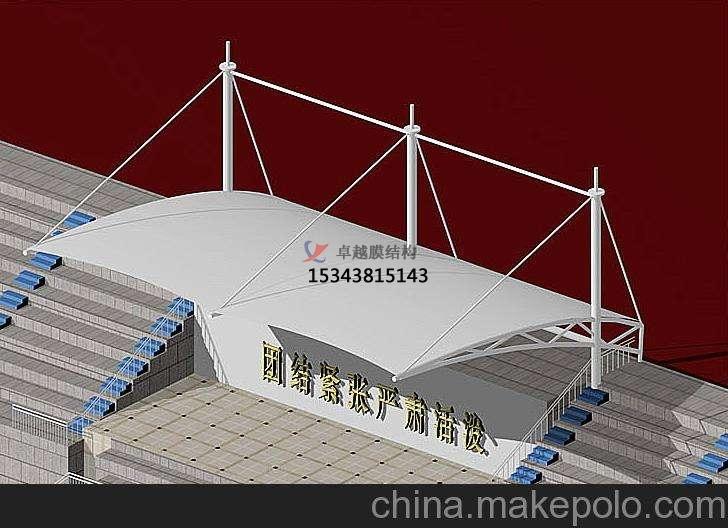 天津体育公园膜结构【看台雨棚】门球场案例