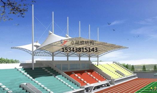 北京体育公园膜结构【看台雨棚】门球场案例