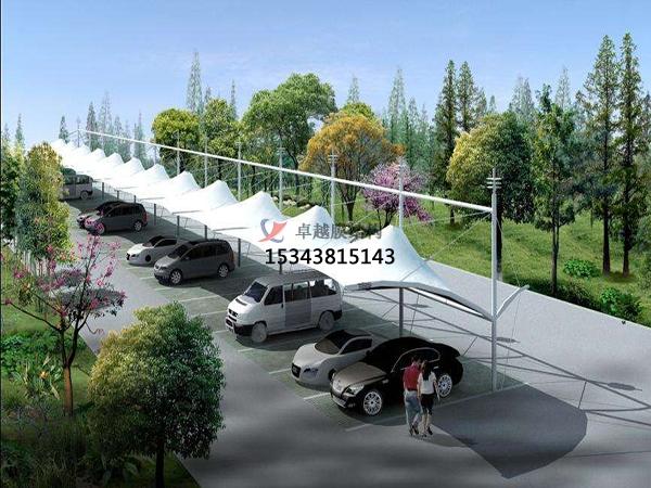 方正膜结构【充电站防雨篷】停车棚设计安装