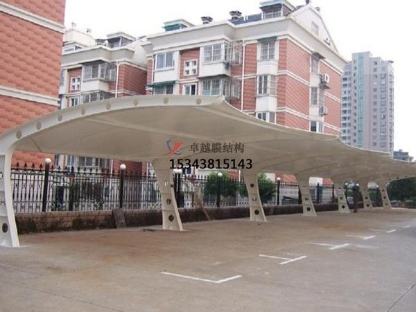 延寿膜结构【充电站防雨篷】停车棚设计安装