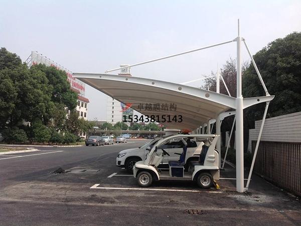 木兰膜结构【充电站防雨篷】停车棚设计安装