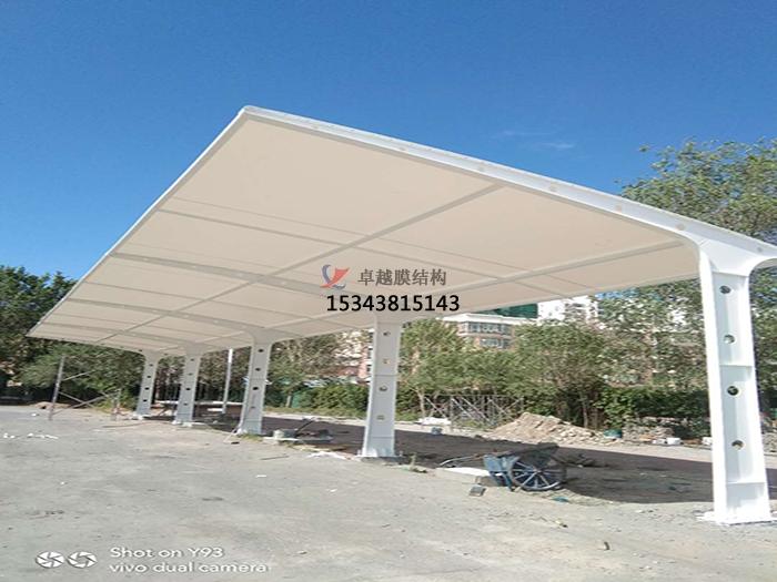 新疆石河子客运车站充电桩膜结构雨棚
