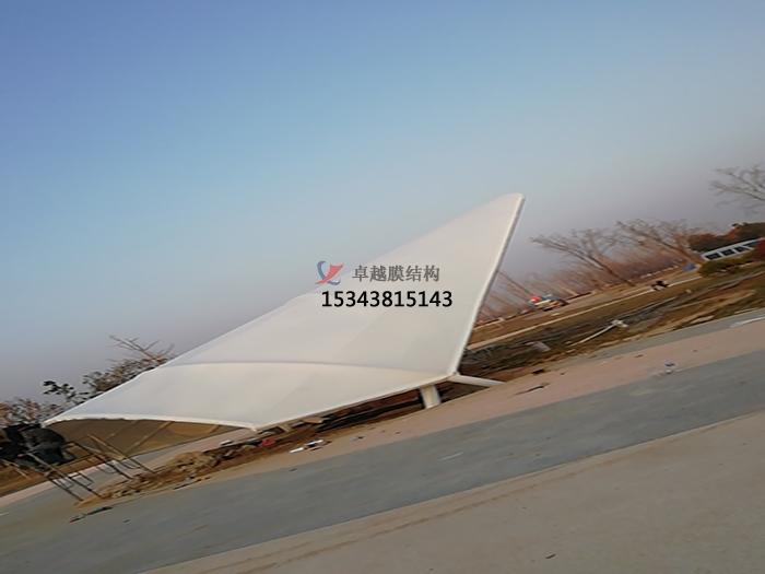 郑州荥阳养生谷膜结构景观