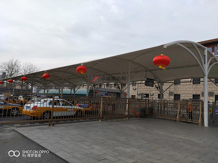 北京西站膜结构车棚
