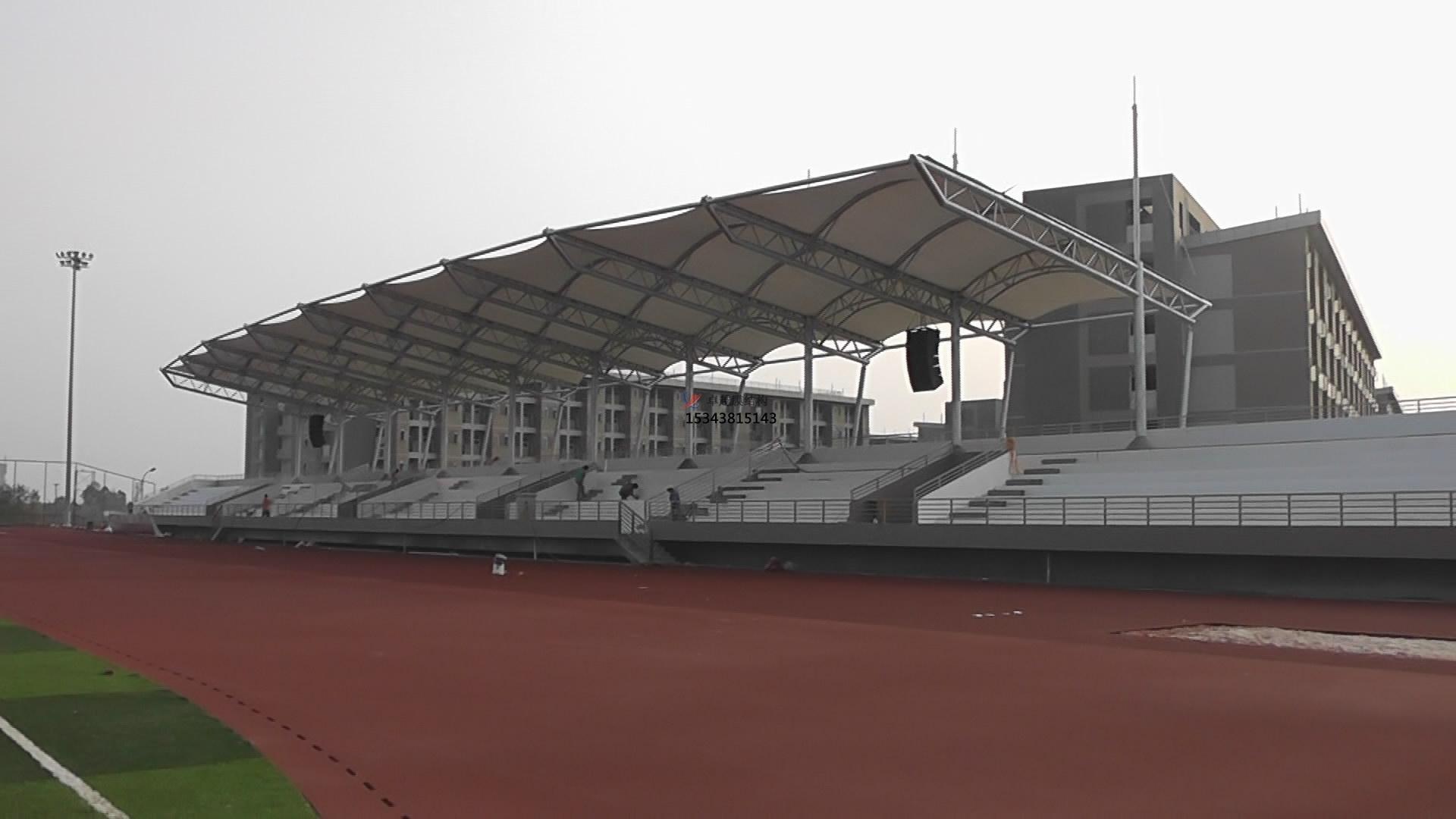 保山市体育场看台顶棚/运动场主席台/风雨操场雨棚生产厂家