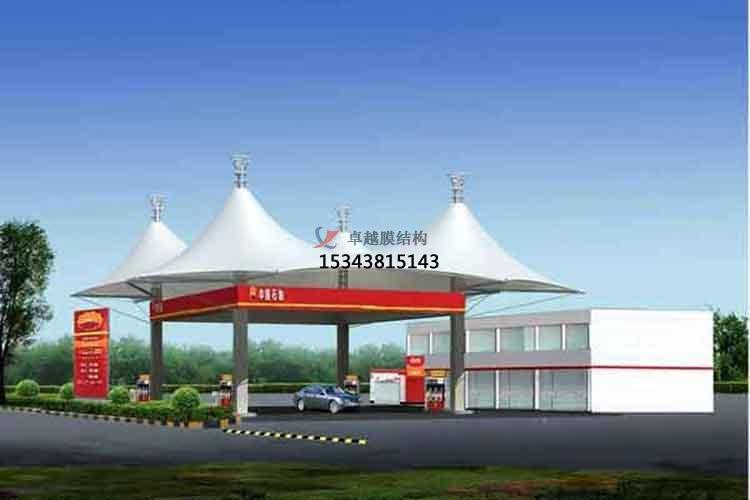 大连加油站罩棚设计