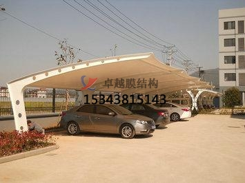 渭南商业广场雨棚搭建