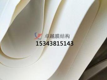 膜结构几种常用膜材的特点