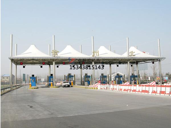北京膜结构收费站